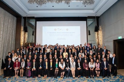 The 9th Regional Policy Dialogue on TVET discusses business